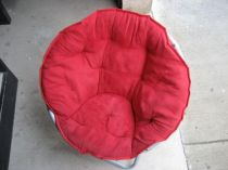 Why is it called a moon chair anyways?